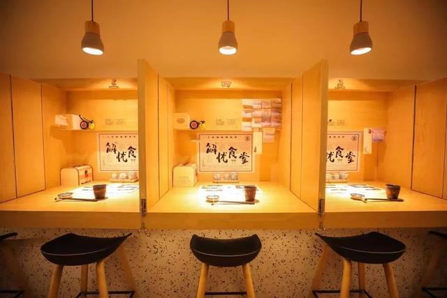 风靡抖音的一人食餐厅设计,治愈又温馨